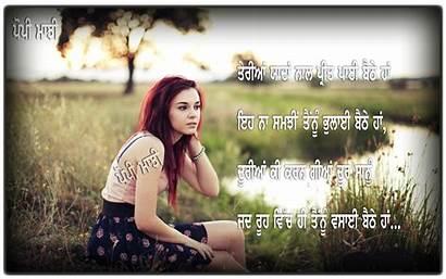 Punjabi Shayari Sad Quotes Couple Wallpapers Anti
