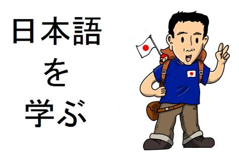 classement cuisine apprendre le japonais cours de japonais un gaijin au japon