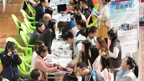 湘北地区2020届毕业生供需见面会举行-湖南理工学院