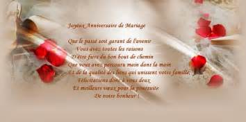 texte 50 ans de mariage cartes pour anniversaire de mariage 50 ans