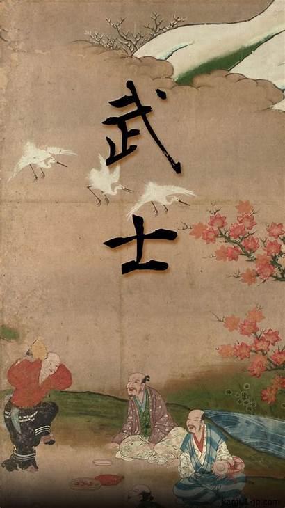 Samurai Iphone Japanese Wallpapers Japan Kanji Smartphone