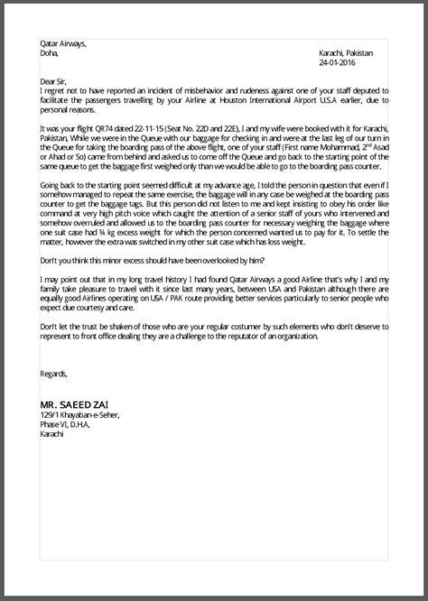lovely writing customer service complaint letter custom