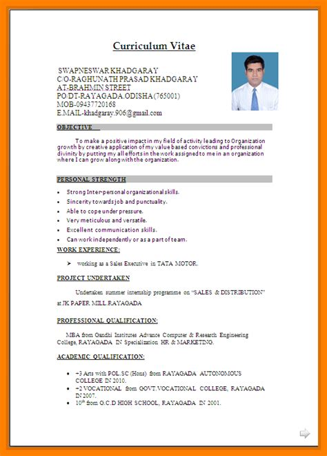 Format In Ms Word by 5 Cv Format With Photo In Ms Word Theorynpractice