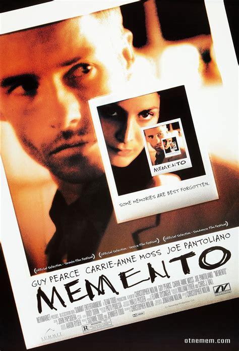 Meme To - movie of the week memento we eat films