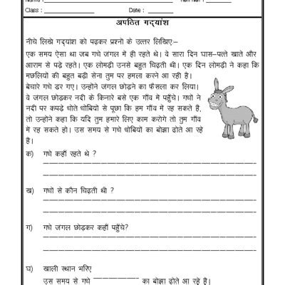 a2zworksheets worksheets of unseen passage language