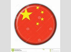 China Button Flag Round Shape Royalty Free Stock Images