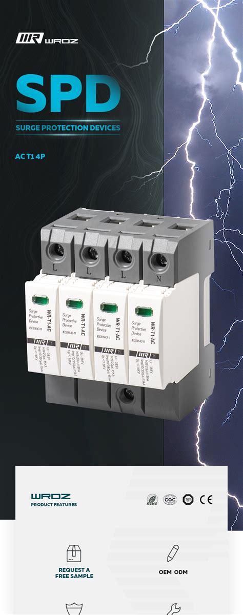 surge power protector lightning lights 380v days est