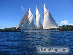 Yacht Urdu Meaning sail urdu meaning