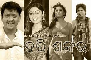Hari Shankar oriya movie Songs, Videos, Wallpapers ...