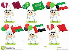 Gulf Cooperation Council Flag RoyaltyFree Stock Photo