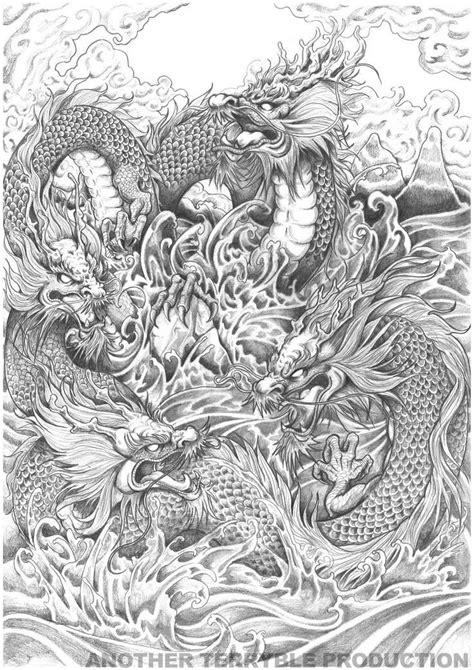 Dragon Storm | Dragon artwork, Dragon drawing, Dragon