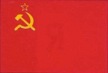ソ連 国旗