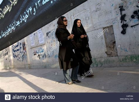 iranian women walking   street  zanjan iran stock