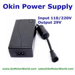aliexpress com buy 110 220v input 29v output okin motor