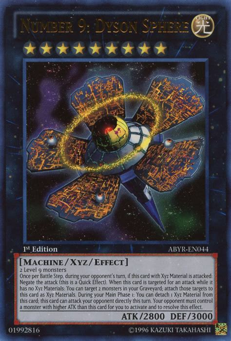 Number 9 Dyson Sphere  Yugioh!  Fandom Powered By Wikia