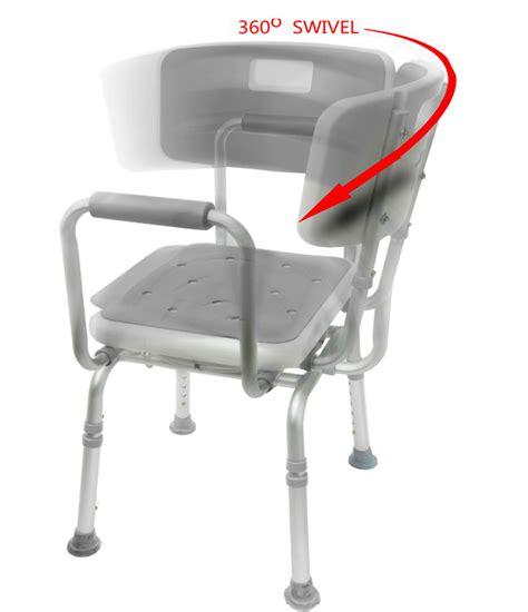 Swivel Shower Chair 2  Bath Chair  Bathroom Aid Mobb