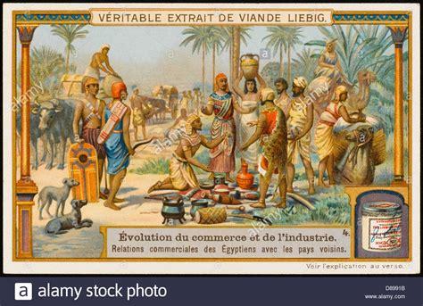 trade ancient egypt stock photo royalty  image