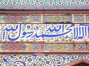 Dil, Dil, Pakistan, Pakistani, Art