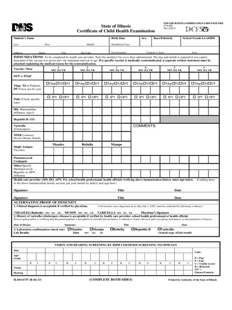 school medical form   templates   word excel
