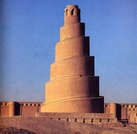 Famous World Famous Architecture