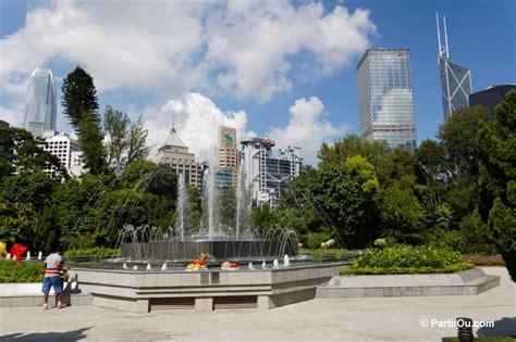 Jardin Botanique  Hong Kong  Photos Partiroucom