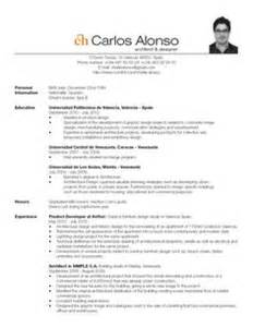 blueprint resume for a architecture and interior design