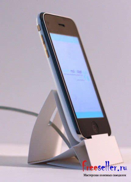Самодельный мощный мини генератор для зарядки телефонов
