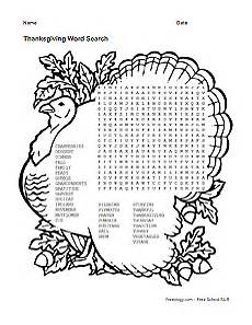 thanksgiving turkey acrostic poem freeology