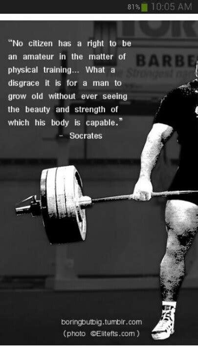 socrates quotes  strength quotesgram