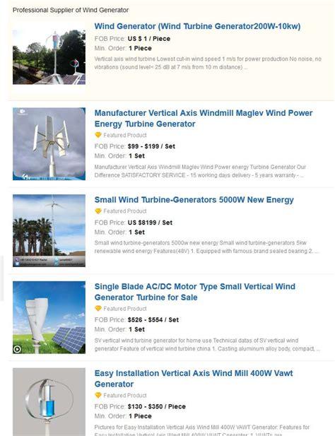 Ветрогенераторы продажа ветряков цена производителя в москве