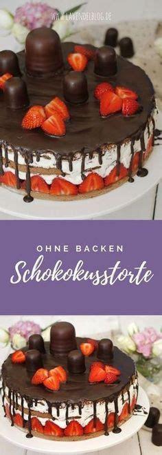 Erdbeeren Fruchtiges Deko Motiv by Happy Birthday Cake Himbeer Kokostorte Himbeeren