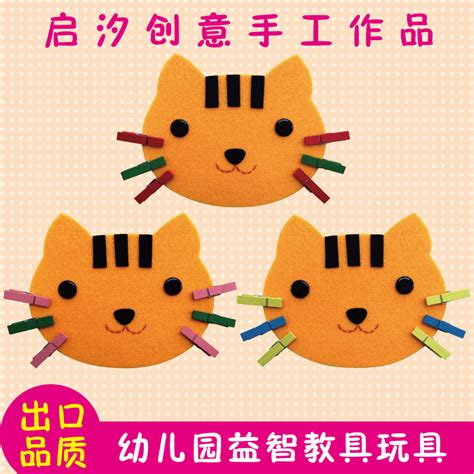 educational supplies preschool educational supplies 519 | Kindergarten Early Learning tools educational Early Learning tools small cat clip model preschool supplies