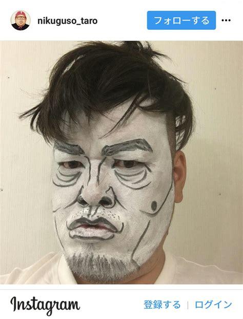 くっきー 顔芸 に対する画像結果