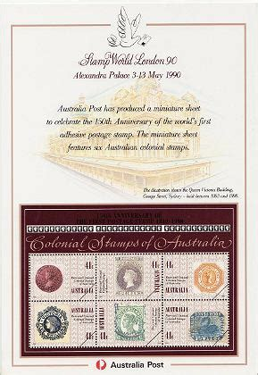 Complimentary insurance covers are subject to eligibility requirements : Australia Maximum Cards Stamps - Sydney Philatelics Australia