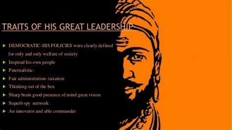shivaji maharaj  great leader