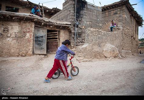 Village Life In Southwestern Iran Es La Vida Rural En El