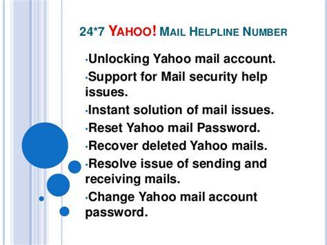 yahoo help desk number problems in yahoo account call on yahoo mail helpline