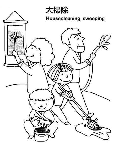house cleaning  chinese symbols coloring page netart