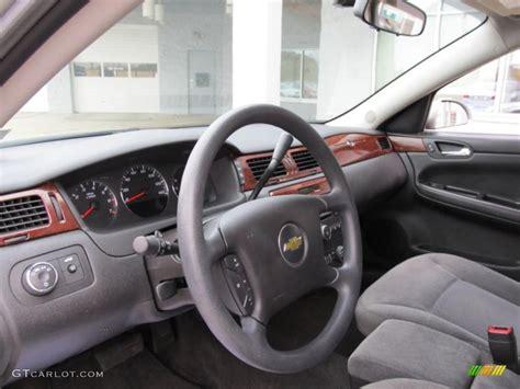 gray interior  chevrolet impala lt photo