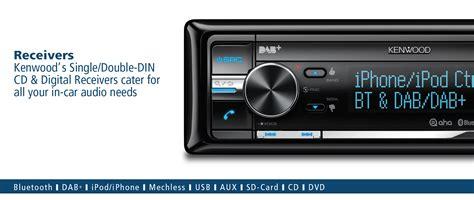 sat nav apple carplay android auto car audio dab radio kenwood uk