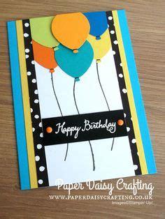 su balloon celebration bundle  images