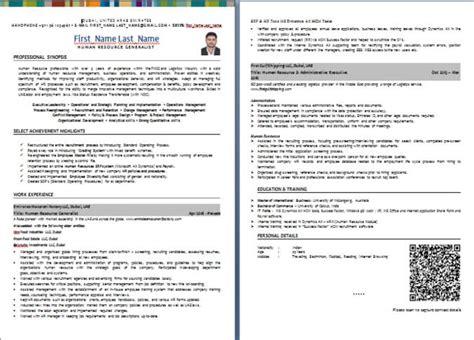 cv writing sample templates dubai forevercom