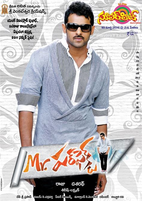 mr perfekte telugu movie lieder herunterladen mp3