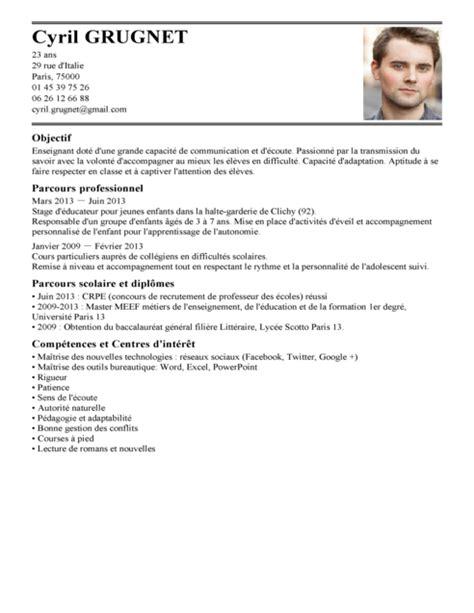 rapport de stage secretaire medicale rapport de stage secretaire medicale 28 images exemple conclusion rapport de stage aide