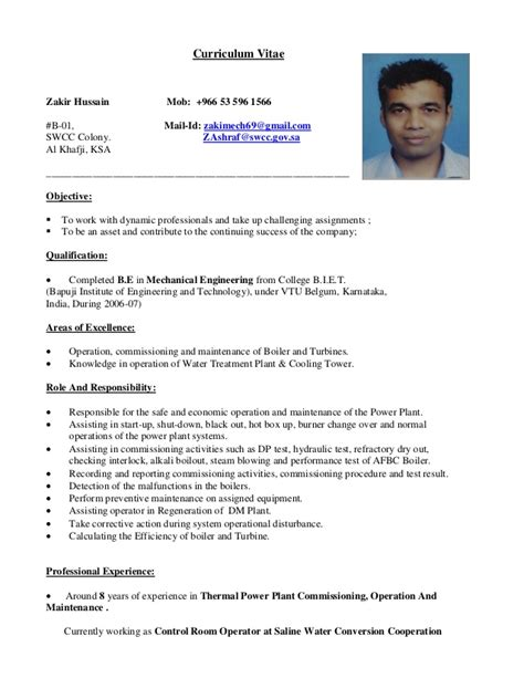 New Cv by New Curriculum Vitae New