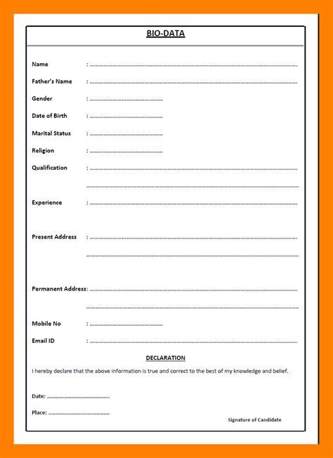 Career summary for cv bd. 2+ job biodata format pdf   resume sections   Bio data, Resume format free download
