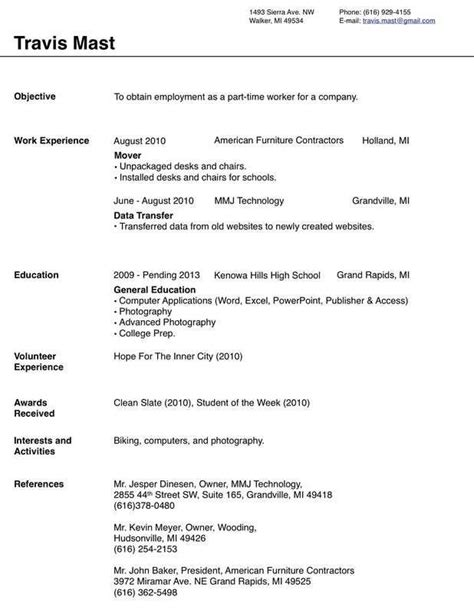 Photo Position In Resume by 4219 Best Images About Resume Format On