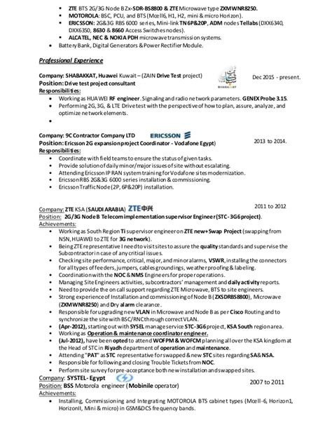Pmp Rf Engineer Resume. Create A Free Resume Now. Tutor Job Description Resume. Search Resumes On Craigslist. How To List Expected Degree On Resume. Registered Nurse Resume Cover Letter. Resume Samples For Students With No Experience. Format Of Good Resume. Free Modern Resume Templates For Word