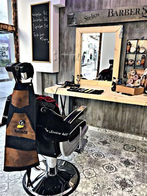 barberia barber shop en  barberia peluqueria  barberia shop