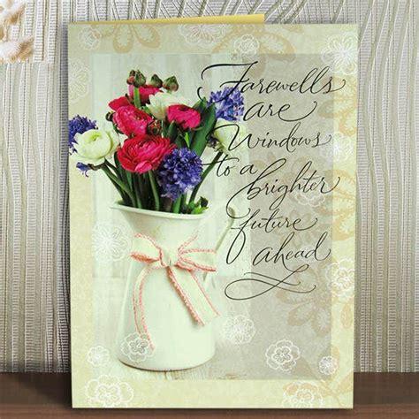 office farewell card   psd eps vector